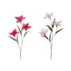 The Seasonal Aisle 2 Piece 3 Part Lily Branch (Set of 2)
