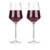 Viski Raye 16 Oz. Bordeaux Glass (Set of 2)