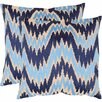 Safavieh Adam Cotton Throw Pillow (Set of 2)