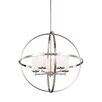 Sea Gull Lighting Alturas 5 Light Candle Chandelier