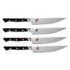 Miyabi Miyabi Red 600S Morimoto Edition Steak Knife (Set of 4)