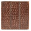 """Premier Copper Products 4"""" x 4"""" Hammered Copper Linear Tile in Oil Rubbed Bronze (Set of 4)"""