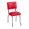 Regal Retro Diner Side Chair