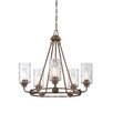 Designers Fountain Gramercy Park 5 Light Candle Chandelier