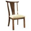 Somerton Dwelling Dakota Side Chair (Set of 2)