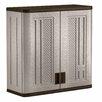 "Suncast 30.25"" H x 30"" W x 12"" D Storage Cabinet"