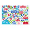 Naked Decor District of Columbia Tea Towel