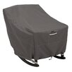Classic Accessories Ravenna Patio Porch Rocking Chair Cover