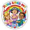 Frank Schaffer Publications/Carson Dellosa Publications Jesus Loves Me Cut Out (Set of 3)