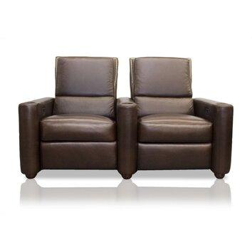 Barcelona custom home theater lounger wayfair for Barcelona chaise lounge set