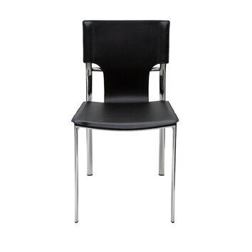 Nuevo Lisbon Side Chair Allmodern