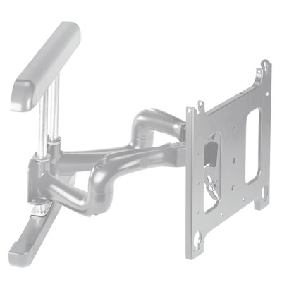 PNR Dual Articulating Arm/Tilt/Swivel Universal Wall Mount for Plasma/LCD Finish: Silver