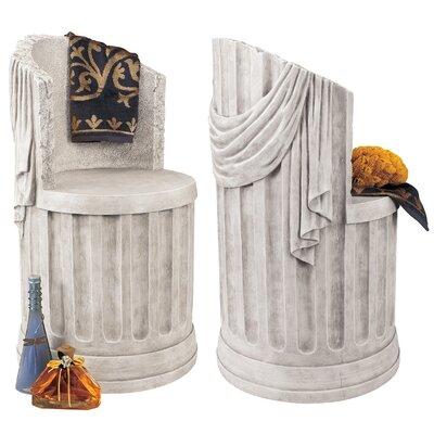 Baths of Caracalla Garden Stool