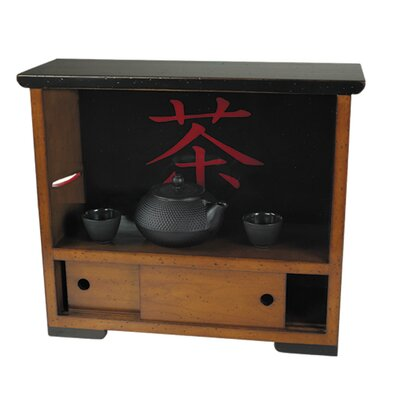Travel Tea 2 Door Accent Cabinet