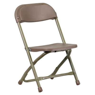 Classroom Steel Folding Chair Color: Brown