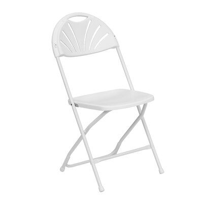 Laduke Plastic Folding Chair Quantity: Set of 40