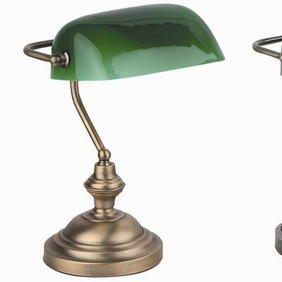 Faro 37.5cm Table Lamp
