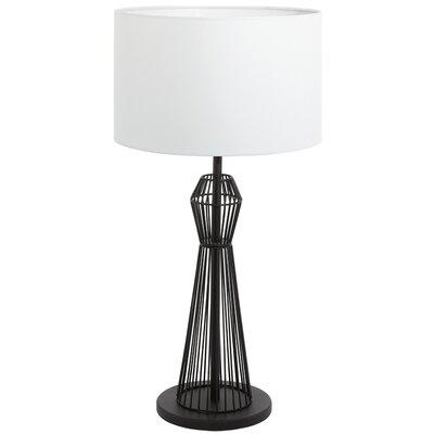 Eglo Valseno 66.5cm Table Lamp