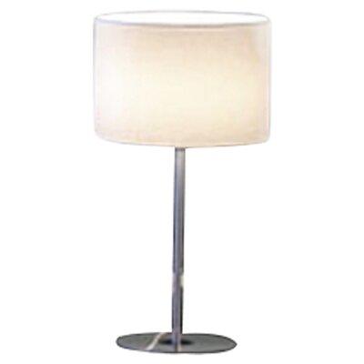 Lucente Ginger 52cm Table Lamp