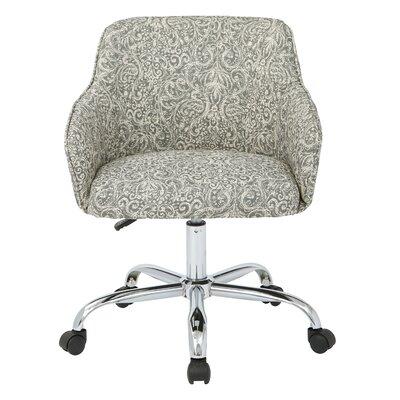 Frierson Low-Back Desk Chair