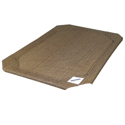 "Replacement Cover Size: Small (0.3"" H x 22"" W x 28"" L), Color: Nutmeg"
