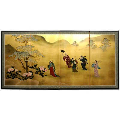 Maurice Dance 4 Panel Room Divider