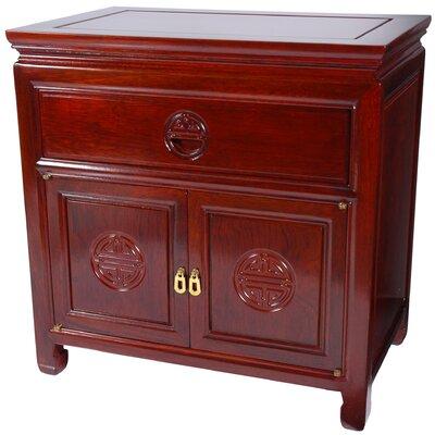 Oriental Furniture 1 Drawer Nightstand