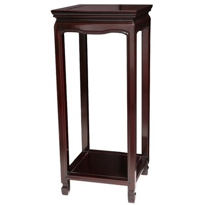 Oriental Multi-Tiered Plant Stand Color: Dark Rosewood