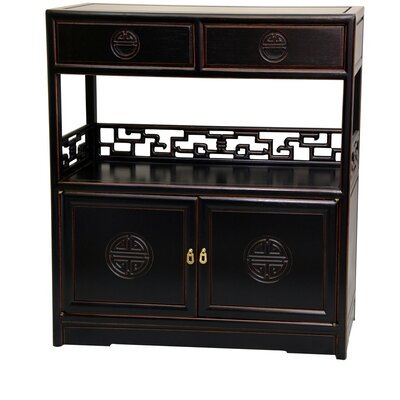 Long Life Display 2 Drawer Accent Cabinet Color: Antique Black