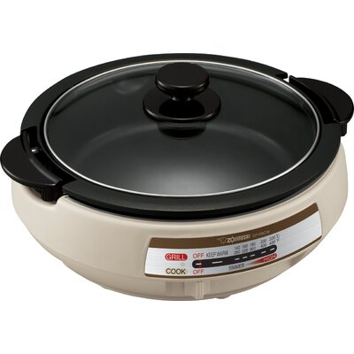 Zojirushi Gourmet d'Expert Electric Skillet with Lid