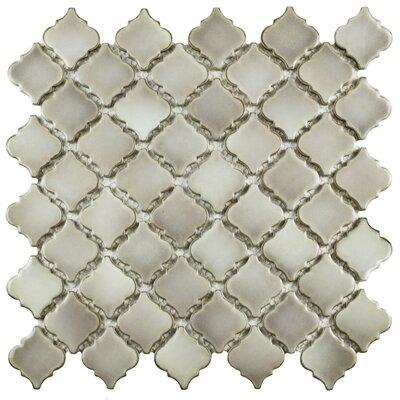 """Pharsalia 2"""" x 2.25"""" Porcelain Mosaic Tile in Dove"""