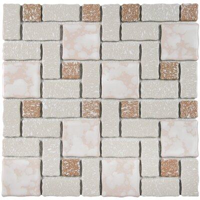 """Pallas 11.75"""" W x 11.75"""" D Porcelain Tile in Beige"""