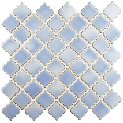 """Pharsalia 2"""" x 2.25"""" Porcelain Mosaic Tile in Frost Blue"""