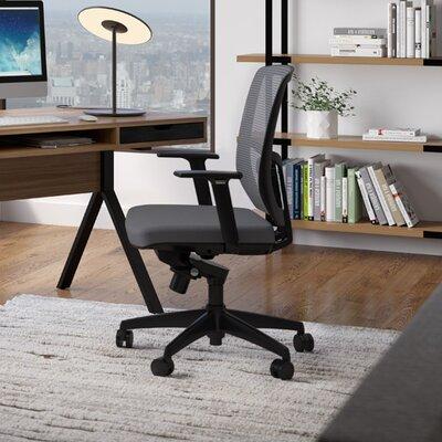 Mesh Desk Chair Upholstery: Gray