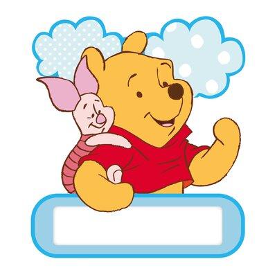Disney Pooh Foam Door Name Plate Graphic Art