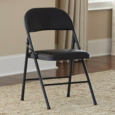 Folding Chair Finish: Black