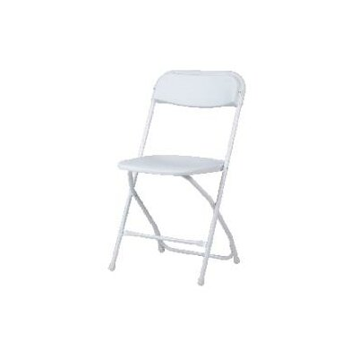 Zown Heavy Duty Resin Folding Chair Color: White