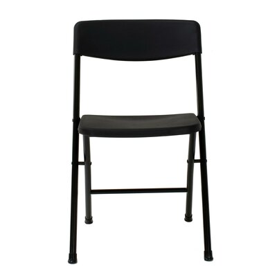 Resin Folding Chair Finish: Black