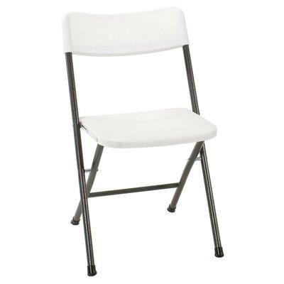 Resin Folding Chair Finish: White