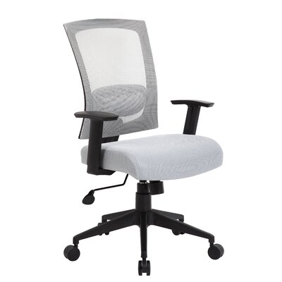 Mesh Desk Chair Upholstery: Gray
