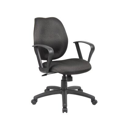 Desk Chair Upholstery: Black, Arms: Loop Arms