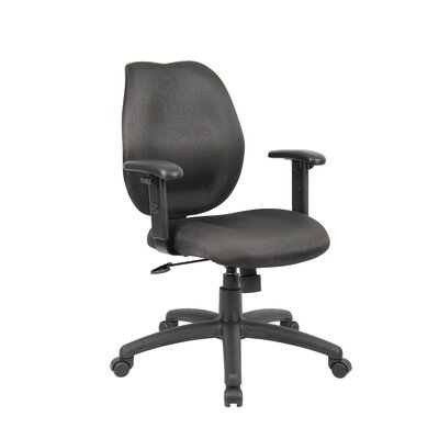 Desk Chair Upholstery: Black, Arms: Adjustable Arms