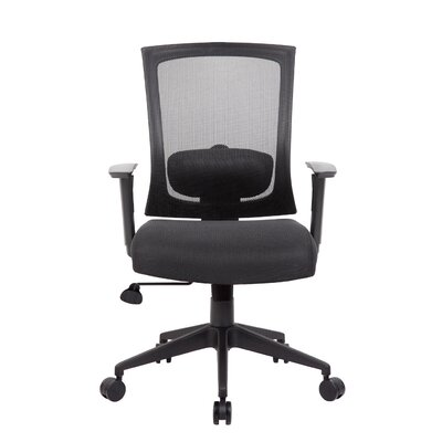 Mesh Desk Chair Upholstery: Black