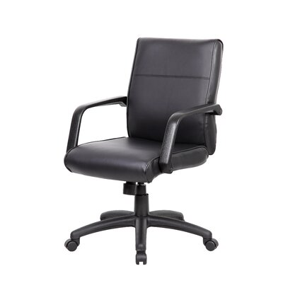 Leather Desk Chair Tilt: Spring Tilt