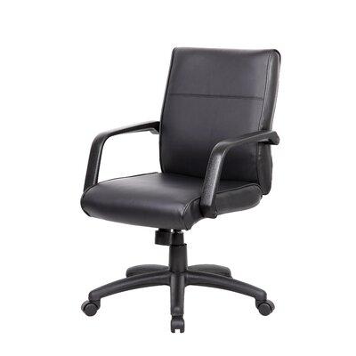 Leather Desk Chair Tilt: Spring Tilt