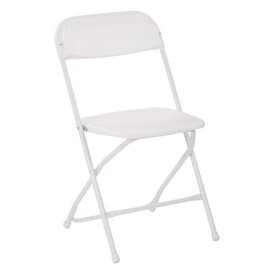 Metal and Plastic Folding Chair Finish: White