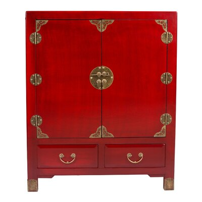 Eden Home Nishi Storage Accent Cabinet Color: Rich Red