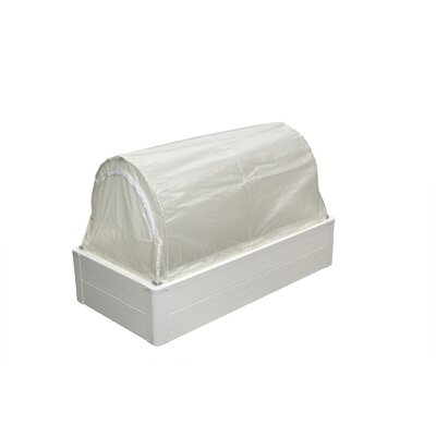 """Greenhouse Replacement Cover Size: 18"""" H x 24"""" W x 48"""" D"""