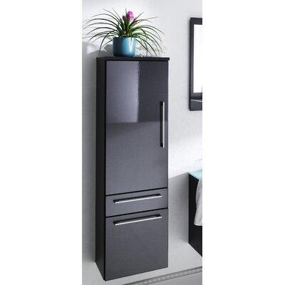 Posseik Heron 40 x 134.5cm Wall Mounted Tall Bathroom Cabinet