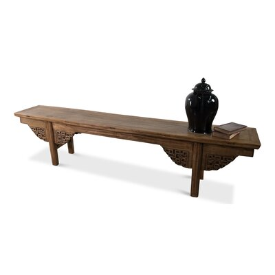 Antique Wood Bench